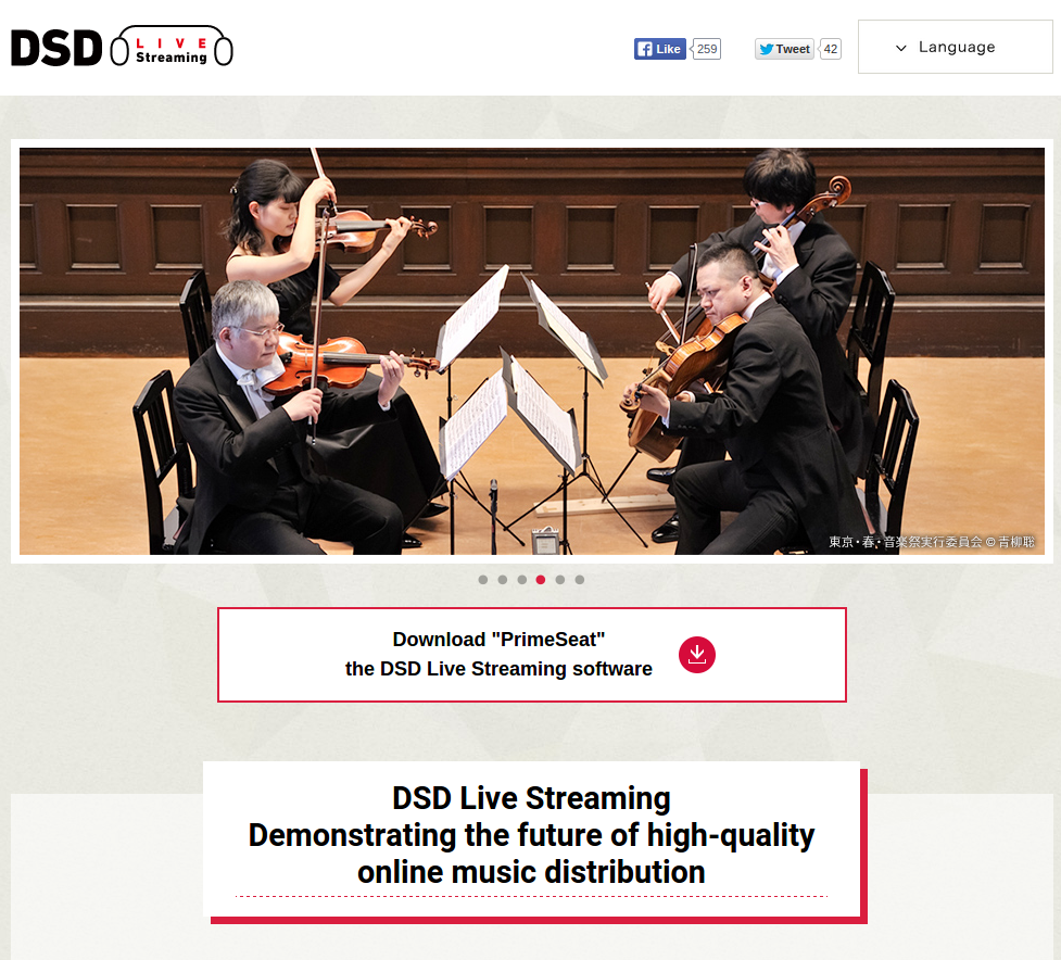 dsd-live-streaming